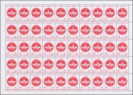 World AIDS Day -SHEET- (MNH) - Myanmar (Birma 1948-...)