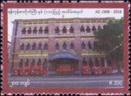 110th Anniversary Of Yangon General Post Office Building (MNH) - Myanmar (Burma 1948-...)
