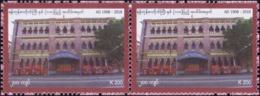 110th Anniversary Of Yangon General Post Office Building -PAIR- (MNH) - Myanmar (Burma 1948-...)