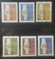 Syria 2018 NEW Set 6v. MNH - Defenetive Issue, Human Head Of Princess Of Ougarit - Art, Sculpture, Ruins, Archeology - Syria