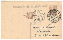 13142 - SICILE - Entiers Postaux