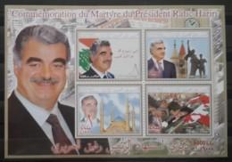 Lebanon 2006 Mi. Blok 48 S/S Souvenir Sheet MNH - 1st Anniv Of The Assassination Of Martyr Prime Minster Hariri - Lebanon