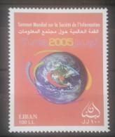 Lebanon 2007 Mi. 1476 MNH Stamp - Information Summit, Tunisia - Technology - Lebanon