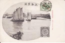 Shanghai, Vue De La Rade, Entier Postal, Printed Stamp, Dragon ,  2 Scans - Chine