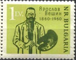 Mint Stamp Jaroslav Vesin Paintner 1960 From Bulgaria - Célébrités