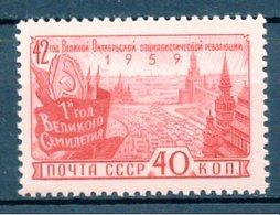 USSR 1959 42th Of Great October Revolution. 1v** - 1923-1991 USSR