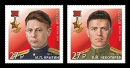 Russia 2018 Mih. 2642/43 Heroes Counterintelligence Mikhail Krygin And Vasily Chebotaryov MNH ** - Unused Stamps