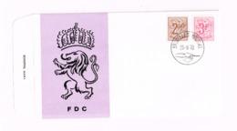 Lion Héraldique. Yvert 1544/5 - FDC