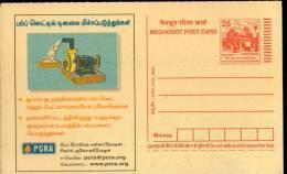 India 2007 Petroleum Conservation Research Association Save Fule Jet Pump Tamil Language Meghdoot Post Card # 5098 - Oil