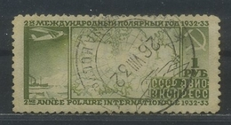 USSR 1932 Michel 411 B Second International Polar Year. Used - Usados