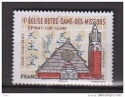 2016-N° 5038** EPINAY.EGLISE N.D. DES MISSIONS - Unused Stamps