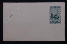 BOSNIE - HERZEGOVINE - Entier Postal  Non Voyagé - L 21427 - Bosnie-Herzegovine