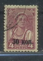 USSR 1939 Michel 698Z Without Watermarks Definitive Issue Used - 1923-1991 USSR