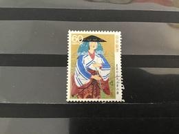 Japan - Smalle Weg Naar Verre Provincie (60) 1988 - 1926-89 Keizer Hirohito (Showa-tijdperk)