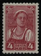 Russia / Sowjetunion 1938 - Mi-Nr. 674 I A ** - MNH - Freimarke (I) - 1923-1991 URSS