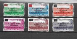 Congo 646-51** - Congo - Brazzaville