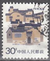CHINA--PRC    SCOTT NO.  2057     USED    YEAR  1986 - 1949 - ... People's Republic