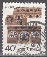 CHINA--PRC    SCOTT NO.  2058    USED    YEAR  1986 - 1949 - ... People's Republic