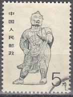 CHINA--PRC    SCOTT NO.  2190    USED    YEAR  1988 - 1949 - ... People's Republic