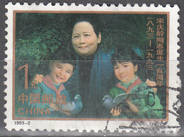 CHINA--PRC    SCOTT NO.  2432   USED    YEAR  1993 - Used Stamps