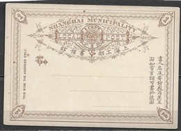 1893 ! CHINA SHANGHAI MUNICIPALITY LOCAL POST CARD 1 CENT UNUSED - Chine