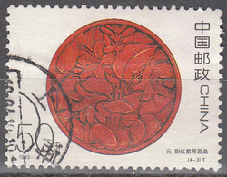 CHINA--PRC    SCOTT NO.  2469   USED    YEAR  1993 - Used Stamps