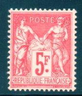 France SAGE N° 216 Neuf * - France