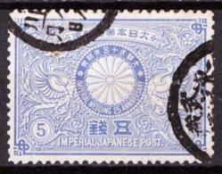 Giappone 1894 1y. Y.T. 88 O/Used VF/F - Oblitérés