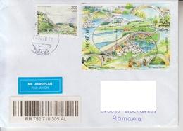 ALBANIA  BRIDGE On Circulated Cover - Registered Shipping! Envoi Enregistre! - Ponti