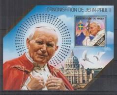 B93. Niger - MNH - 2014 - Famous People - Pope John Paul II - Bl - Célébrités
