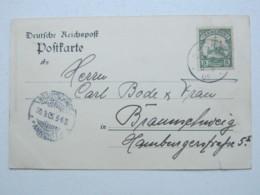 KAMERUN , Ansichtskarte Mit Stempel JOKO 1905 - Kolonie: Kamerun