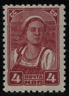 Russia / Sowjetunion 1938 - Mi-Nr. 674 I A ** - MNH - Freimarke (II) - 1923-1991 URSS