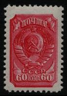 Russia / Sowjetunion 1940 - Mi-Nr. 684 IV C S ** - MNH - Freimarke (III) - 1923-1991 URSS