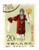 TIMBRE DE CHINE  N° 1410 A LA MEMOIRE DE MEI LAN-FANG DE 1962 - 1949 - ... République Populaire