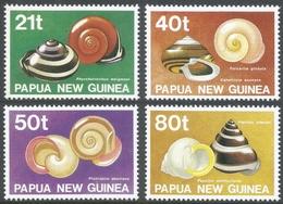 Papua New Guinea. 1991 Land Shells. MNH Complete  Set. SG 632-635 - Papua New Guinea