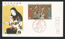 Japan 1975 Philately Week Pair  FDC  Y.T. 1152/1153 ** - FDC