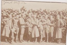 SERBIA,  KINGDOM OF YUGOSLAVIA   --  SERBIAN ARMY IN BOSNIEN, SARAJEVO  ~  S. R. O.  KADETTEN ~ 1930 ~    8 Cm X 5,5 Cm - Militaria