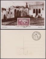 MAROC CARTE MAXIMUM 1939 2c (5G29274) DC-1726 - Morocco (1891-1956)