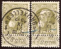 """COB   75 A (o) Oblitération """"Brussel Bruxelles 1 AS""""  T4R  Paire Détachée - 1905 Thick Beard"""