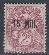 Alexandrie N°  44 XX Partie De Série 15 M Sur 2 C. Lilas-brun  Sans Charnière, TB - Alessandria (1899-1931)