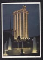 DR Deutsches Haus Ausstellung Paris - Weltkrieg 1939-45