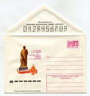 COVER USSR 1977 GORKY REGION DZERZHINSK MONUMEENT TO F.DZERZHINSKY #77-302 - 1970-79