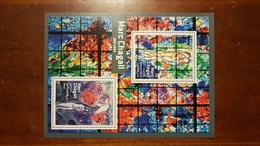 """BLOC FEUILLET F 5116 """"MARC CHAGALL"""" FRANCE 2017 - Mint/Hinged"""
