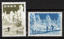 Giappone 1951 Y.T. 460/61 **/MNH VF/F - Ungebraucht
