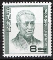 Giappone 1951 Y.T. 462 **/MNH VF/F - 1926-89 Kaiser Hirohito (Showa Era)