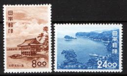 Giappone 1951 Y.T. 476/77 **/MNH VF/F - 1926-89 Emperor Hirohito (Showa Era)