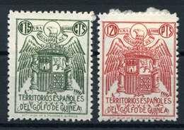 ESPAÑA. GUERRA CIVIL. GUINEA. FISCALES DE 0,15 Y 1,20Ptas - Emisiones Repúblicanas