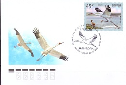Russia,  2019 Europa Europe, Birds , FDC - FDC