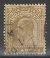 Inde Anglaise - British India - YT 64 Oblitéré - India (...-1947)