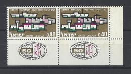 ISRAEL.  YT   N° 416  Neuf **  1970 - Neufs (avec Tabs)